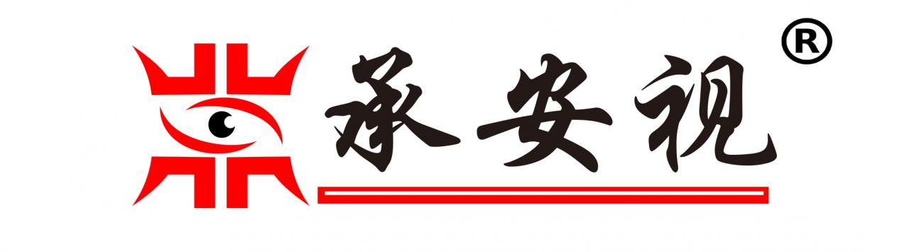 深圳市德立信电子有限公司 最新采购和商业信息