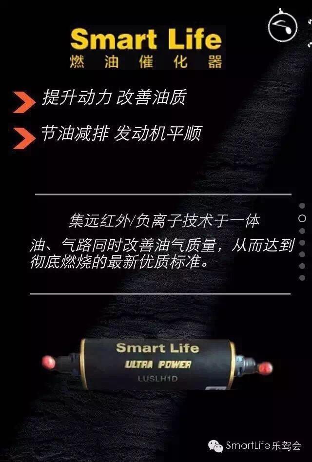 河南敏强汽车销售有限公司 最新采购和商业信息
