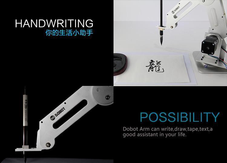 深圳市越疆科技有限公司 最新采购和商业信息