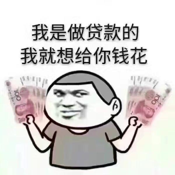 牟雷云龙 最新采购和商业信息