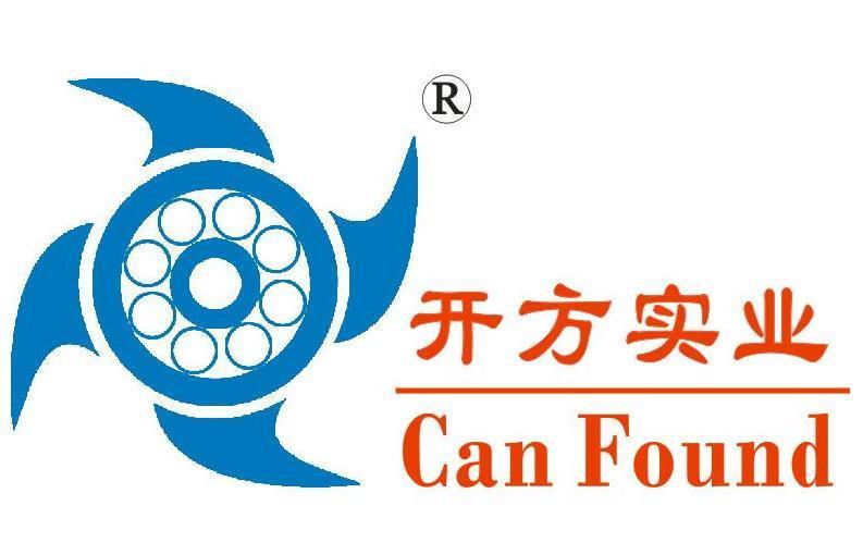 东莞市开方实业有限公司 最新采购和商业信息