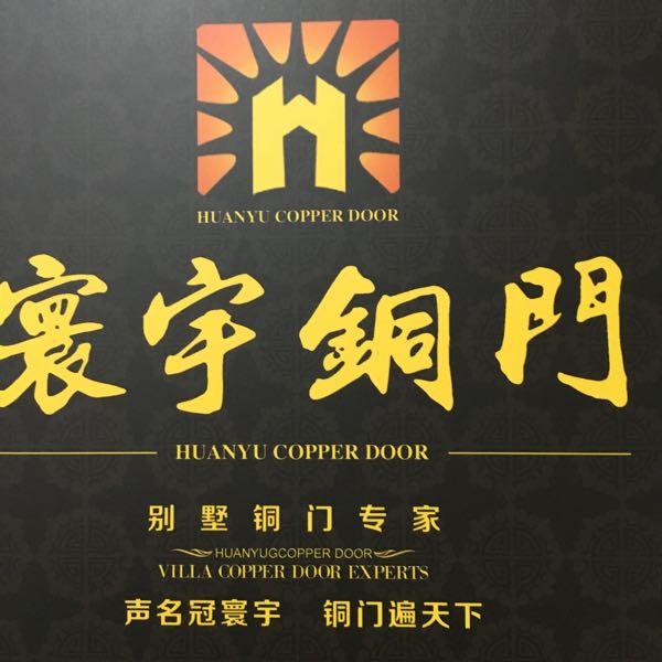 臧芳燕 最新采购和商业信息
