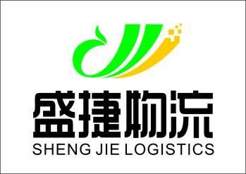 甘肃盛捷物流有限公司 最新采购和商业信息