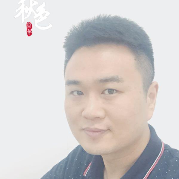 张彬 最新采购和商业信息