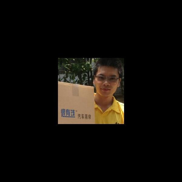 来自陈静发布的供应信息:汽车面包车前后隔断帘99包邮... - 温州安明汽车用品厂