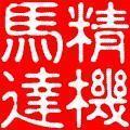 深圳市华宏昊科技有限公司 最新采购和商业信息