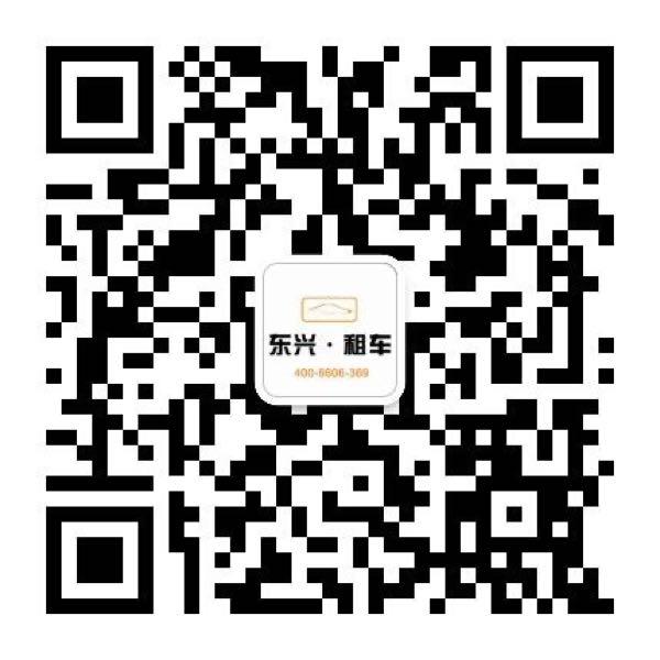 肖阳 最新采购和商业信息