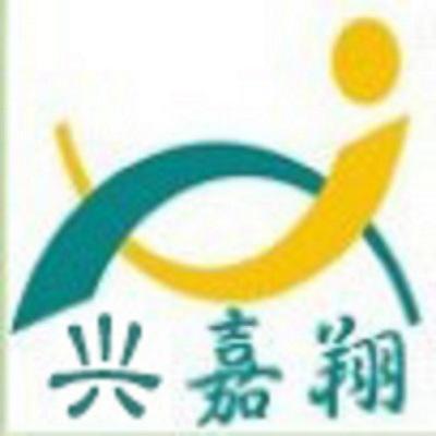 深圳市兴嘉翔国际货运代理有限公司 最新采购和商业信息