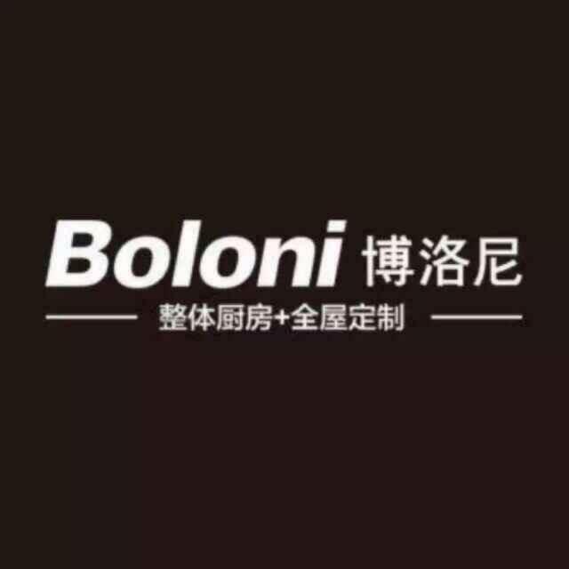 博洛尼家居用品(北京)股份有限公司 最新采购和商业信息