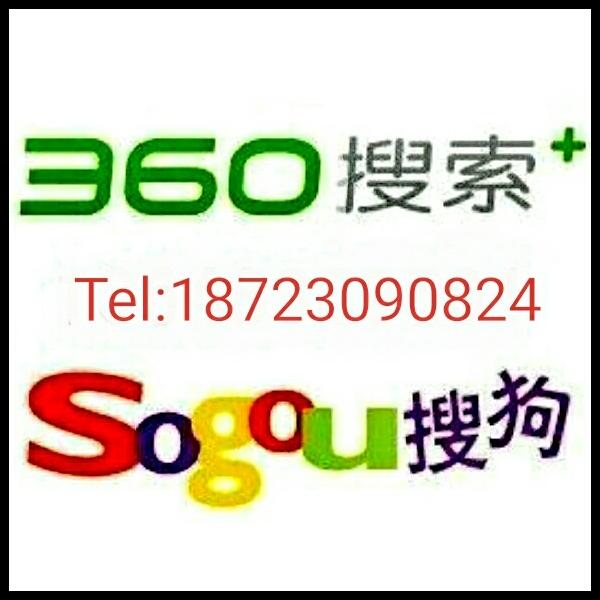 王海俊 最新采购和商业信息