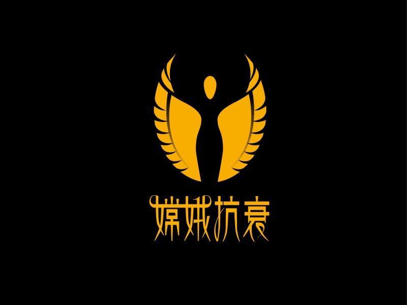 武汉嫦娥医学抗衰机器人股份有限公司 最新采购和商业信息