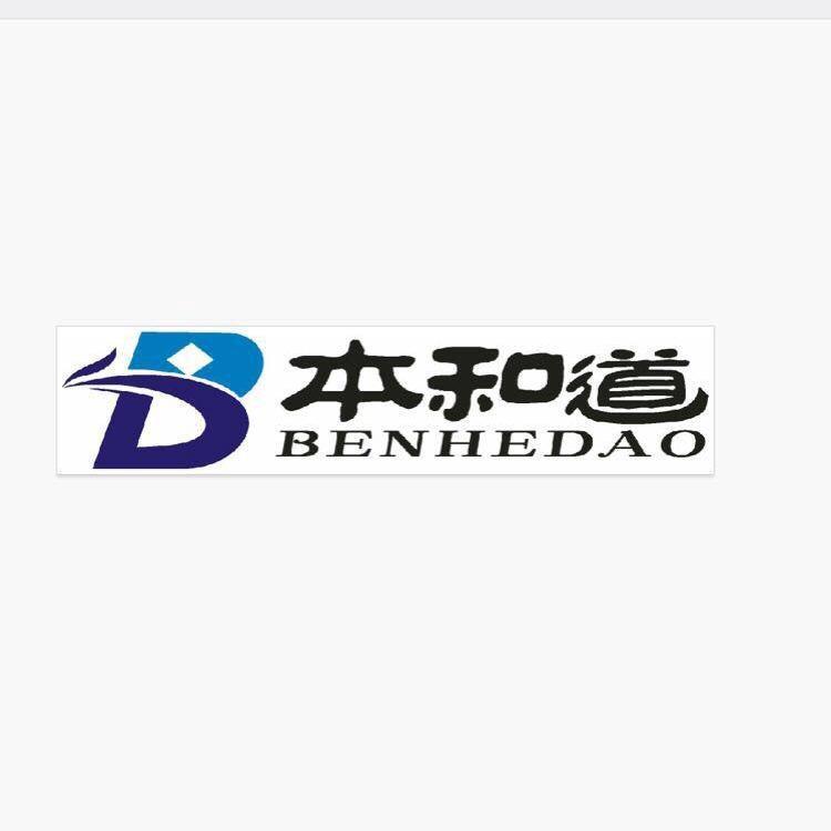 深圳市本和道企业管理有限公司