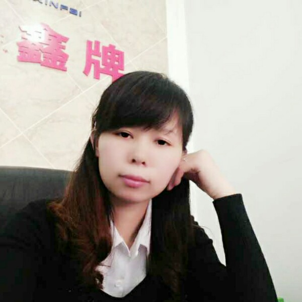 刘秀 最新采购和商业信息