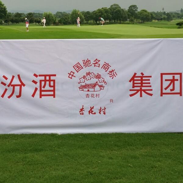 王雪明 最新采购和商业信息