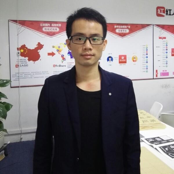 来自卢炳坡发布的商务合作信息:广告策划、传播,网络公关... - 红点之星(深圳)文化有限公司