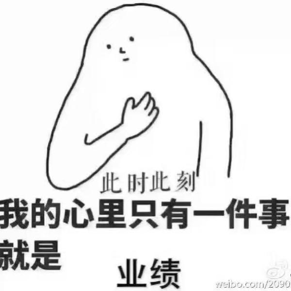 来自刁勇军发布的供应信息:电火花刀具刃磨机床 型号:MD25i 适... - 北京凝华科技有限公司