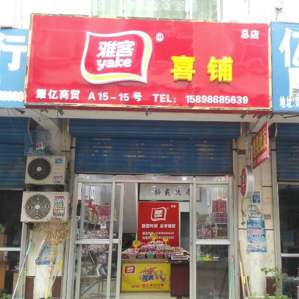 程坤 最新采购和商业信息