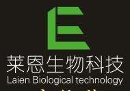 西安莱恩生物科技有限公司