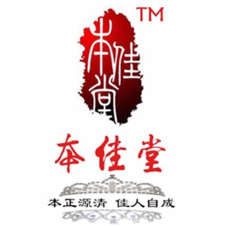 温州本佳堂保健品有限公司 最新采购和商业信息