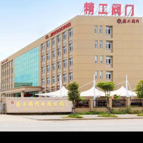 王金色 最新采购和商业信息