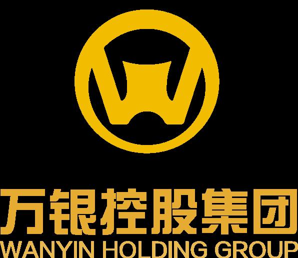 广东万银控股集团有限公司 最新采购和商业信息