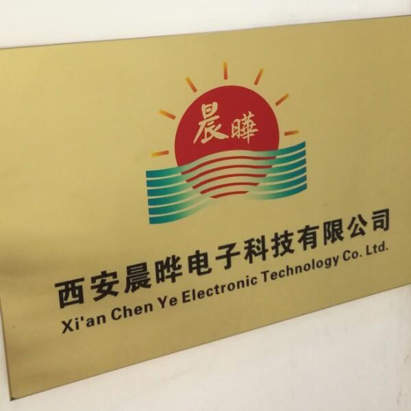 陈招弟 最新采购和商业信息