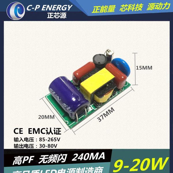 来自彭雄鑫发布的供应信息:... - 深圳正芯源科技有限公司