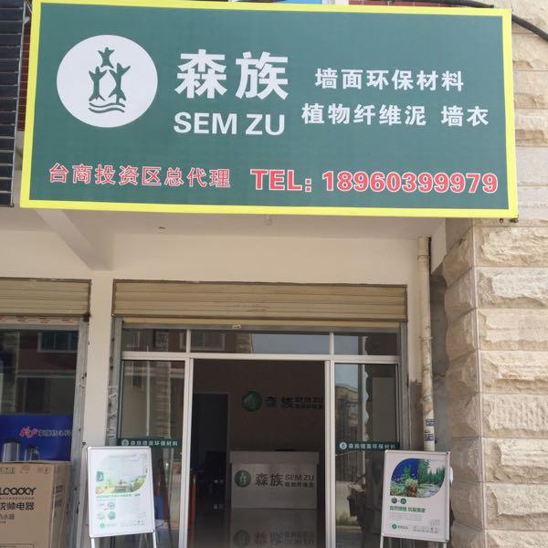 苏孟坚 最新采购和商业信息