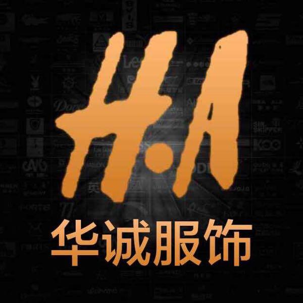 来自赵**发布的供应信息:... - 北京惠诚安达商贸有限公司
