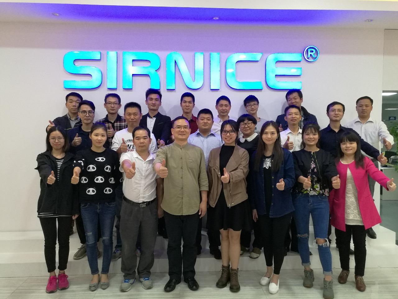广东施奈仕实业有限公司 最新采购和商业信息