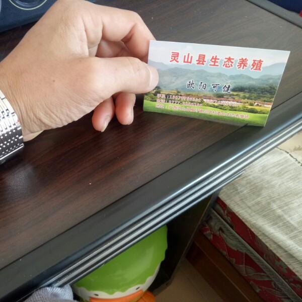 来自欧阳可健发布的采购信息:收购糠,玉米,有的联系... - 灵山县檀圩镇易九钢材店