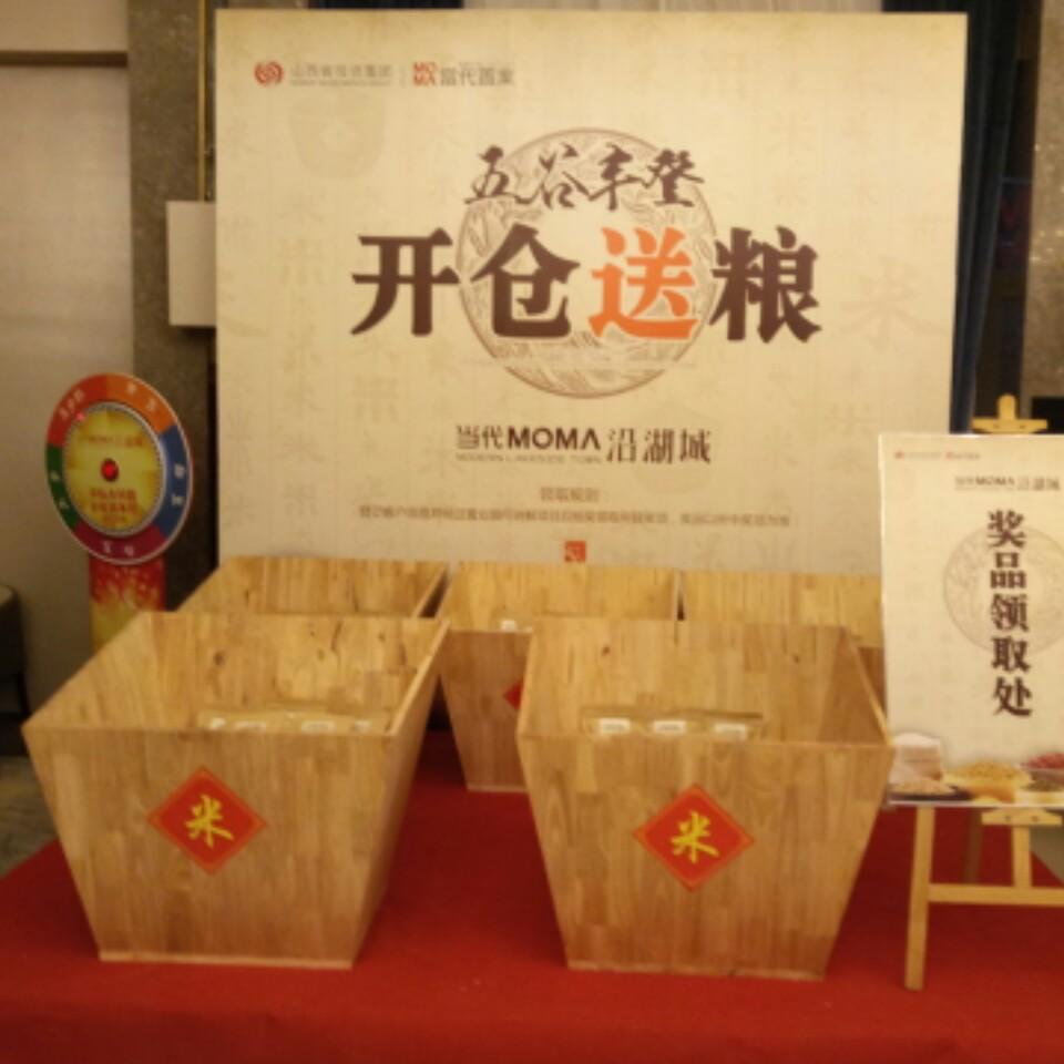 王红星 最新采购和商业信息