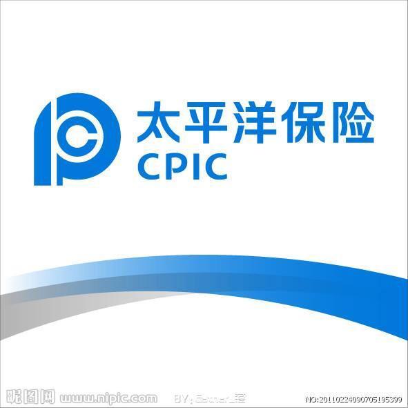 中国太平洋人寿保险股份有限公司 最新采购和商业信息