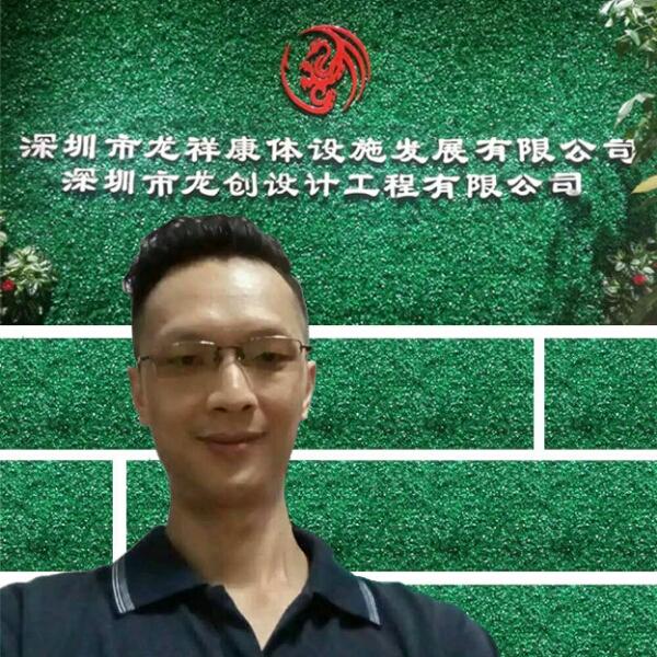 刘汉国 最新采购和商业信息