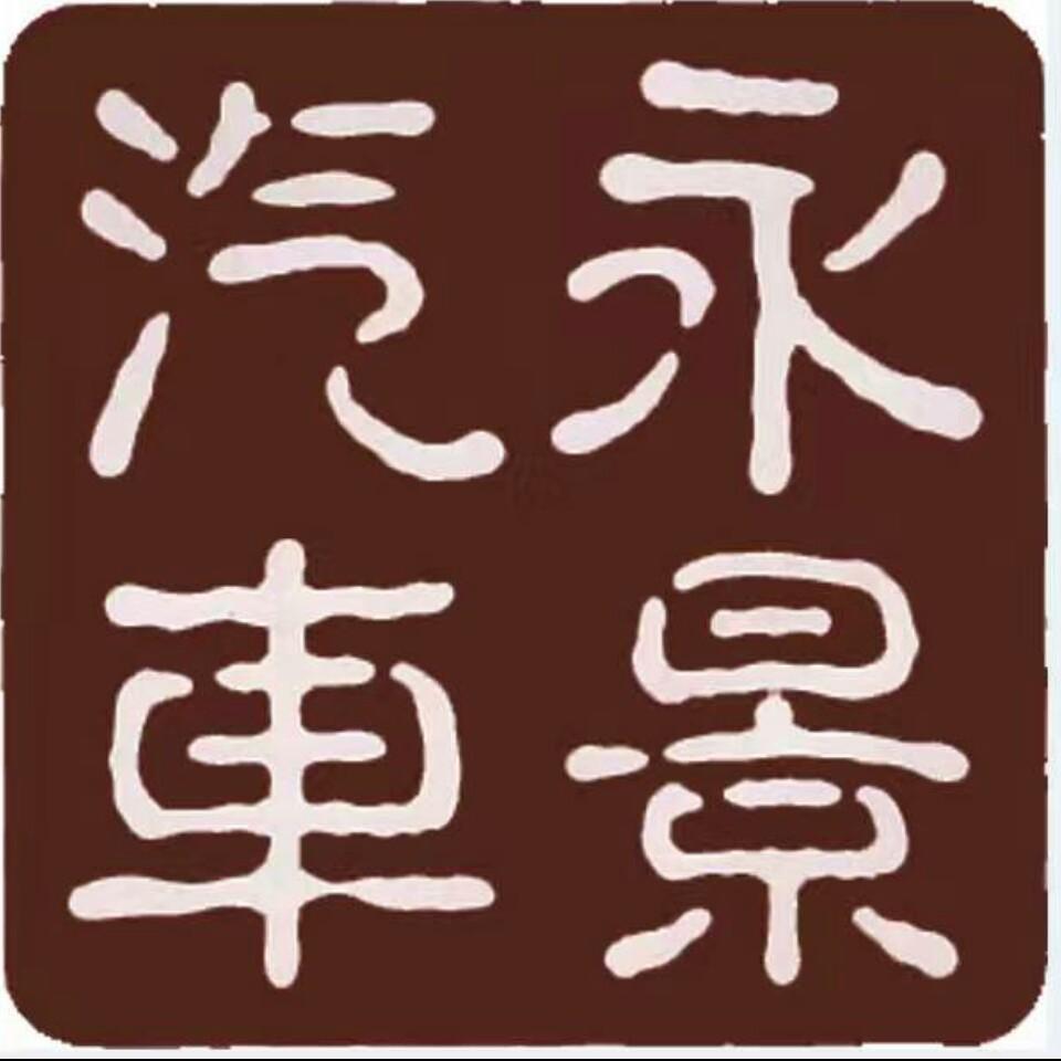 陆云峰 最新采购和商业信息