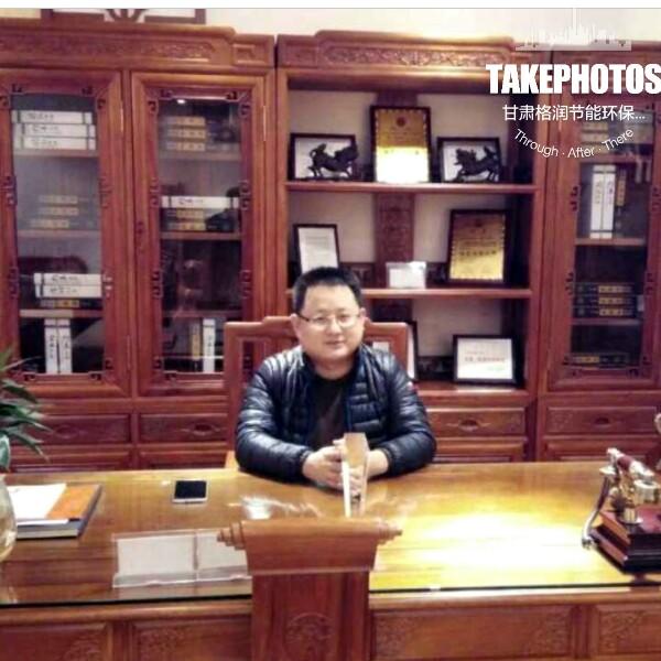 范宜昌 最新采购和商业信息