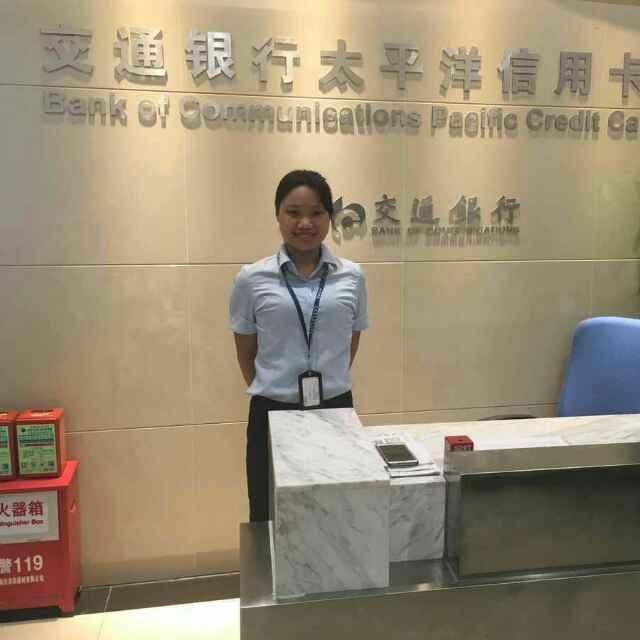 刘付观燕 最新采购和商业信息