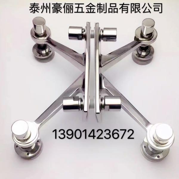 刘中华 最新采购和商业信息