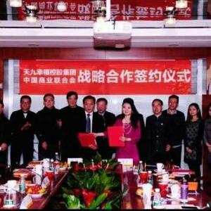 王永林 最新采购和商业信息
