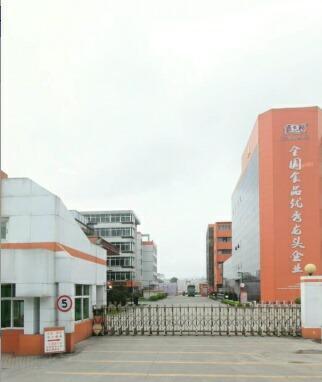 广东嘉士利食品集团有限公司 最新采购和商业信息