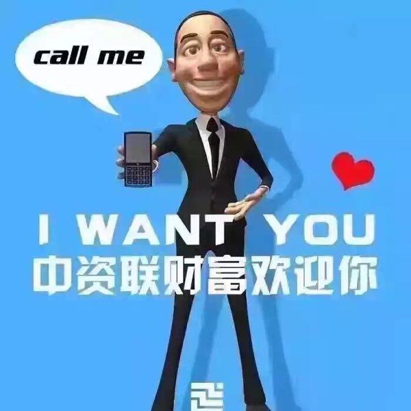 颜林峰 最新采购和商业信息