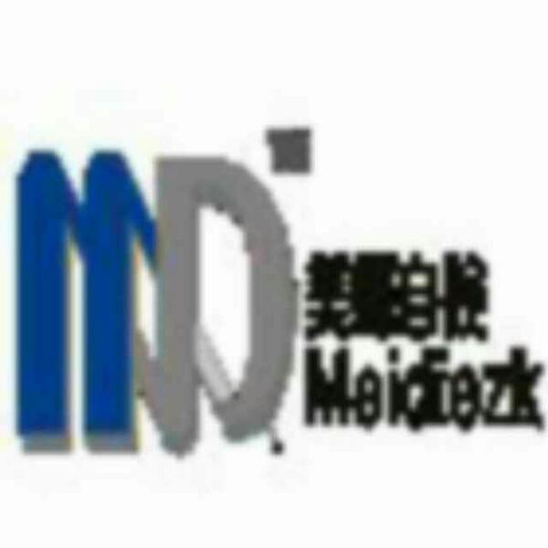 来自吴志胜发布的供应信息:电动三通球阀 联系电话1892154... - 无锡美蝶阀业有限公司