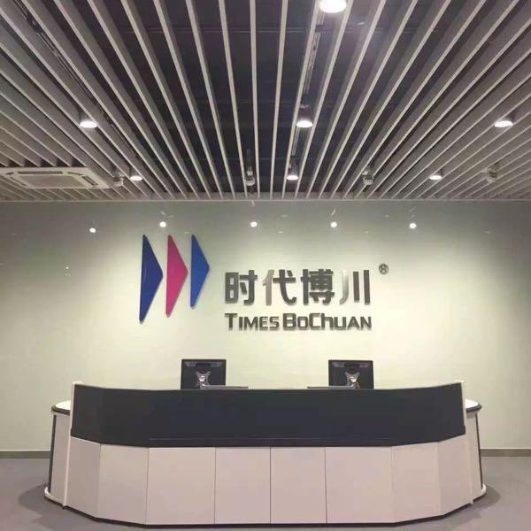 李惠盛 最新采购和商业信息