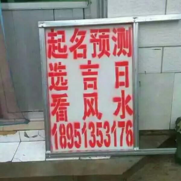 张永利:18951353176 最新采购和商业信息