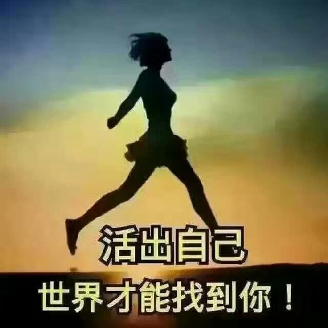 王荣君 最新采购和商业信息