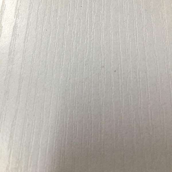 黄焱秋 最新采购和商业信息
