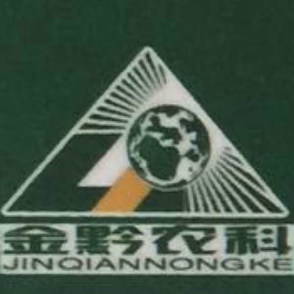陈伟强 最新采购和商业信息