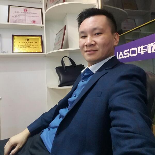 廖昌勇 最新采购和商业信息