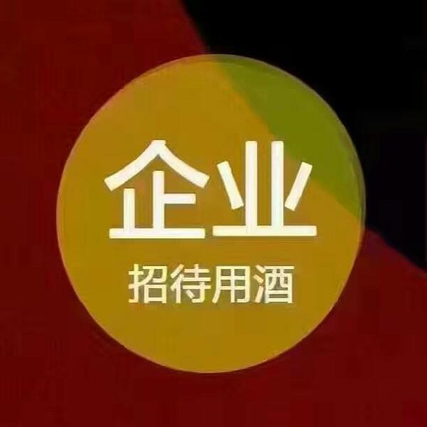 王俊城 最新采购和商业信息