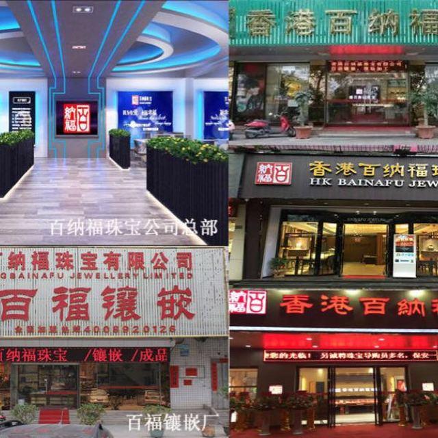王敏 最新采购和商业信息